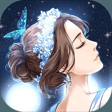 如梦下弦月明星恋爱养成游戏0.1.1594709841304 女版