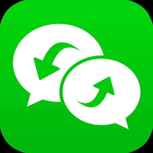 微信聊天记录恢复2020免费版