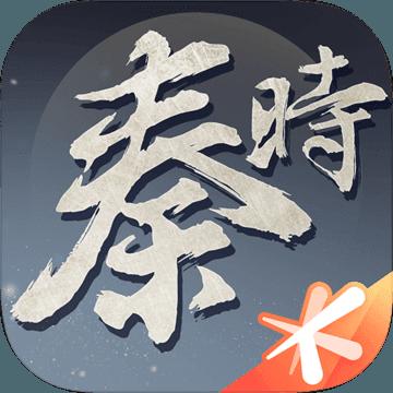 秦时明月世界手游内测版