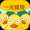 互助��app1.0 安卓�I�t包
