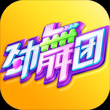 �盼�F手游910版本2.8.1 最新版