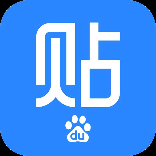 百度�N吧app11.8.8.7