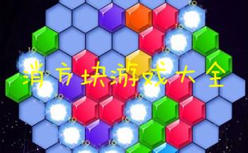 消方�K��X游�蛴心男�_消方�K游�蚰��能提�F