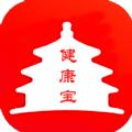 北京健康宝正式版