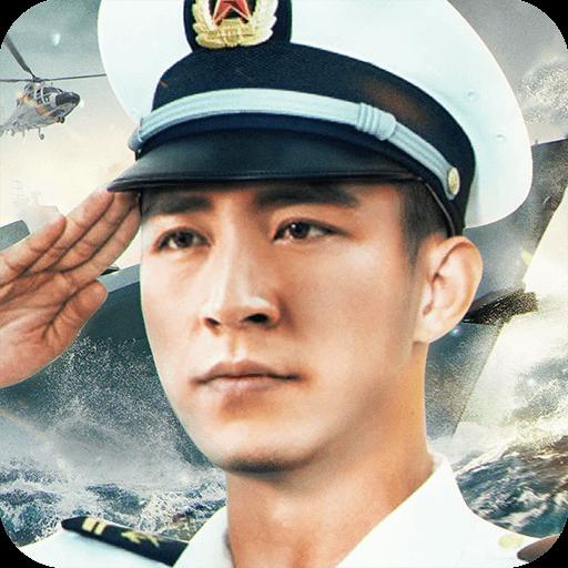 舰队指挥官九游版12.6.12稳定版