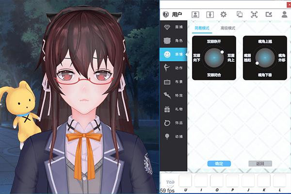 创咖ARLive虚拟直播app