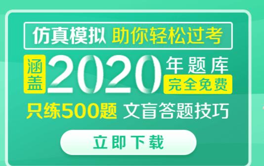 2020�{校一�c通�o�V告版