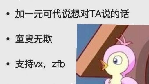 七夕布谷麻雀表情免费完整版