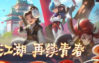 热血江湖3d最新版