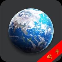 北斗卫星地图-北斗导航地图1.5.4苹果版