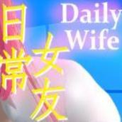daily wife