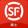 顺丰骑士app官方版2.9.1正式版