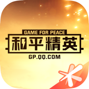 iOS和平营地游戏工具箱