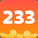 233乐园小游戏2.40.0.2 最新版