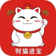 财猫进宝优选商城app1.1 安卓手机版