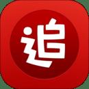 追��神器app4.68.13官�W最新版