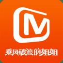 芒果TV安卓客户端6.6.7 手机版