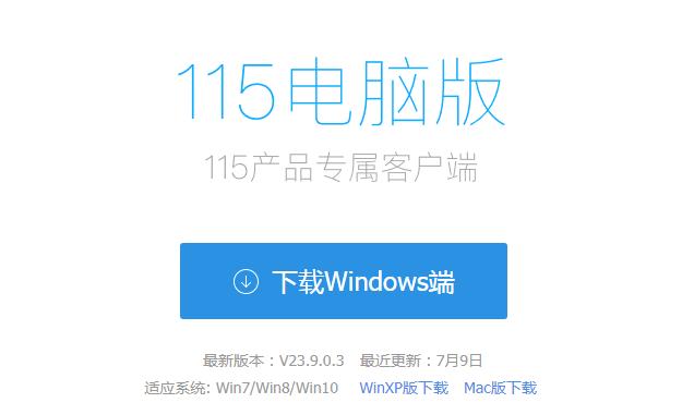 115极速浏览器截图0