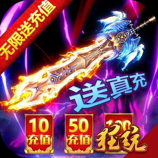 剑侠风云2.5d天工神曲版