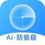 华为ai智能防偷窥软件1.0.1最新版