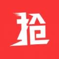 兰亭集势抢单平台1.0.0 安卓手机版