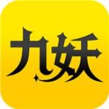 九妖游�蛘劭燮脚_1.0.5充值返利版