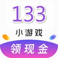 133游�蚝凶�2.29.3.4 最新版