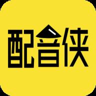 配音�b�Z音合成app1.8.2 ��I免�M版