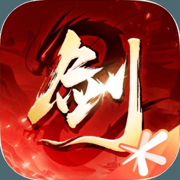 西山居游���b情�2�Ω栊�6.4.0.0安卓新服版