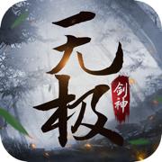 �o�O�ι�嵫��Q�鸾�湖手游1.5.11最新版
