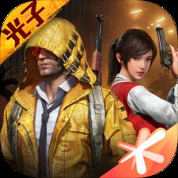 vss��� 大��app1.6 �定��I版