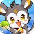 qq小游戏超级精灵球兑换码版