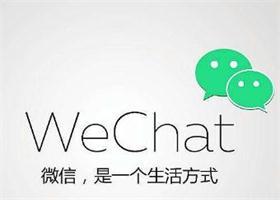 wechat国际版官网,微信国际版在哪下,如何安装国际版的微信?