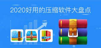 图片压缩软件_图片压缩软件手机版_手机图片压缩工具