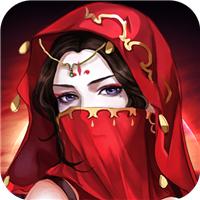 守卫攻城贵族特权版1.0 满vip版