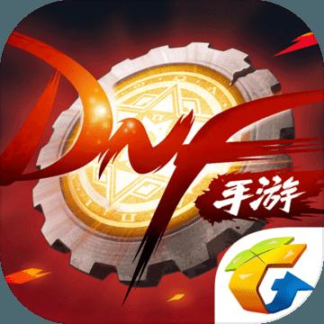 地下城与勇士手游gg修改器1.0安卓版