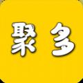 聚多兼�app1.0 最新版