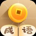 成�Z游�蛸��t包app1.0 ��X版