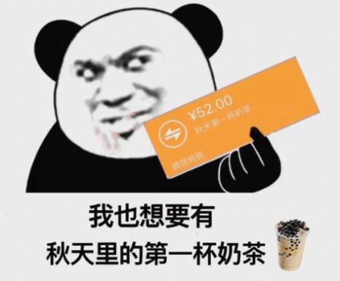 该喝酒的年纪千万别跟我说只喝奶茶图片
