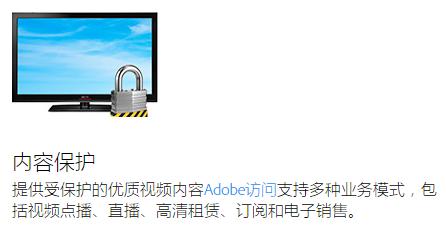 Adobe Flash Player三合一版截图0