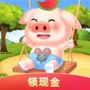 全民养猪猪(萌宠养成)