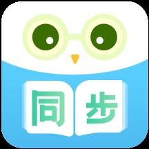中小�W同步名���n官方版app