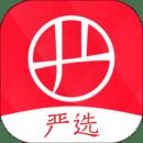 网易严选5.8.8 安卓版