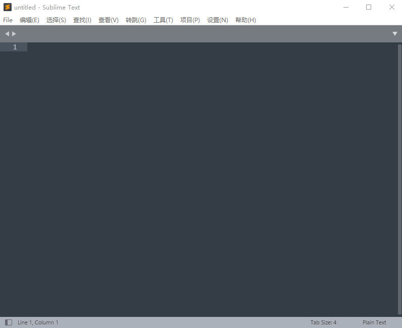 sublime text4中文版截图3