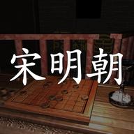 宋明朝�o�V告版