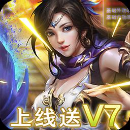 梦幻八仙online满级vip版