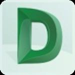 Autodesk DWG Trueview2021破解版