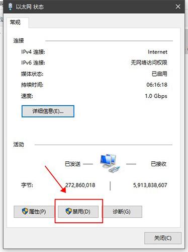 photoshop中文破解版截图0