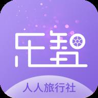 人人旅行社app0.0.1 安卓版