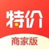 千牛特�r版商家版8.10.0最新版